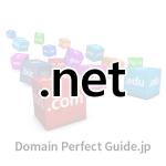 サムネイル「.net(ネット)」