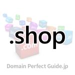 サムネイル「.shop(ショップ)」