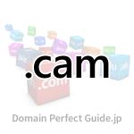 サムネイル「.cam(カム)」