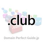 サムネイル「.club(クラブ)」