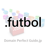 サムネイル「.futbol(フットボール)」