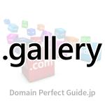 サムネイル「.gallery(ギャラリー)」