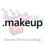 サムネイル「.makeup(メイクアップ)」