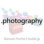 サムネイル「.photography(フォトグラフィー)」