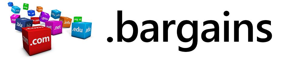 「.bargains(バーゲン)」の解説
