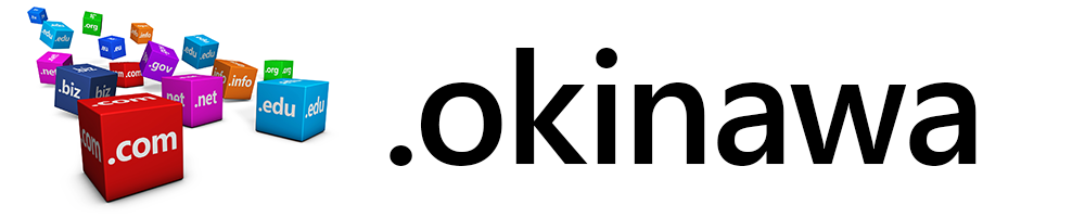 「.okinawa(オキナワ)」の解説