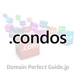 サムネイル「.condos(コンドス)」