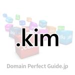 サムネイル「.kim(キム)」
