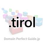 サムネイル「.tirol(チロル)」