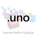 サムネイル「.uno(ウーノ)」