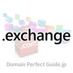 サムネイル「.exchange(エクスチェンジ)」