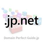 サムネイル「.jp.net(ジェイピーネット)」
