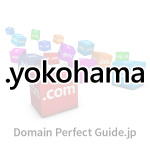 サムネイル「.yokohama(横浜)」