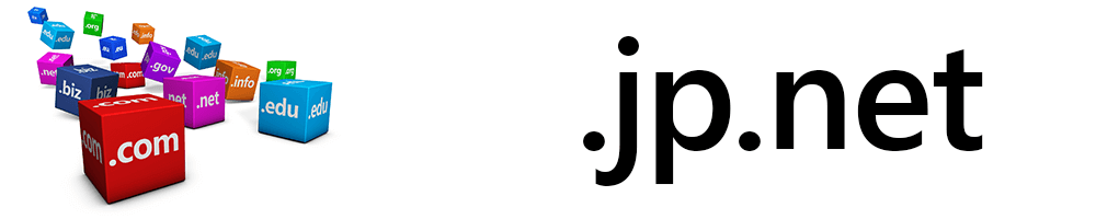 「.jp.net(ジェイピーネット)」の解説