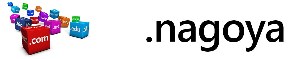 「.nagoya(ナゴヤ)」の解説