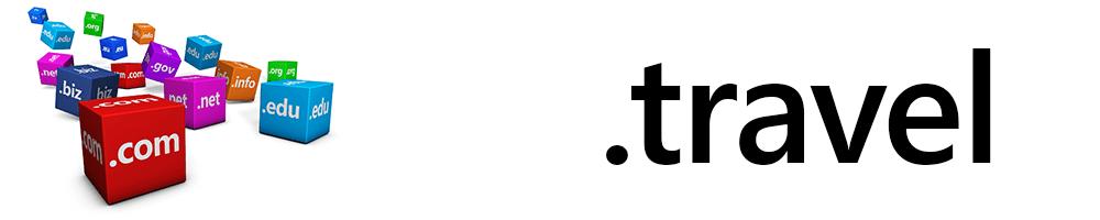 「.travel(トラベル)」の解説