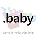 サムネイル「.baby(ベビー)」