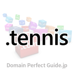 サムネイル「.tennis(テニス)」
