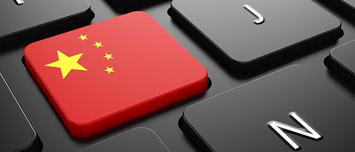 中国国旗を模したキーボード
