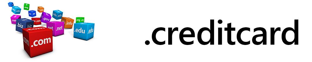 「.creditcard(クレジットカード)」の解説