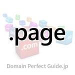 サムネイル「.page(ページ)」